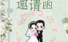 清新豆绿色浪漫温馨时尚简约婚礼邀请函缩略图