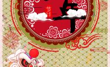 喜庆红色新年快乐迎新春小年祝福缩略图