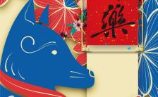 新春年终感恩答谢祝福中国风H5通用模板缩略图