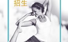 三八节瑜伽馆招生宣传健身房报名推广H5通用模板缩略图