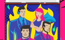 2019时尚炫酷最新创意卡通最强招聘校园公司邀请函缩略图