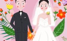 清新淡雅婚礼邀请函请柬喜帖H5模板缩略图