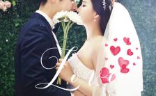 韩式欧美浪漫清新水彩简洁唯美婚礼邀请函婚礼请柬H5模板缩略图