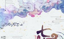 手绘古风创意中国风七夕情人节贺卡企业个人七夕节日祝福H5模板缩略图