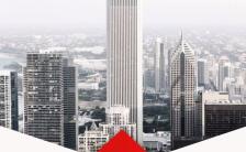 红色简约商务高端企业宣传H5模板缩略图
