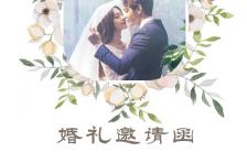 简约清新唯美介乎婚礼邀请函缩略图