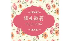 粉色玫瑰古典欧式婚礼邀请函H5模板缩略图