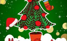 圣诞节派对活动邀请H5模板缩略图