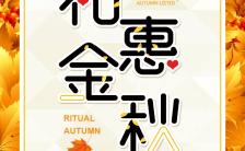 简约黑白中国风会议论坛峰会邀请函缩略图