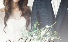 清新欧美简约时尚结婚婚礼请柬H5模板缩略图