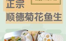 清新时尚春游记老年团两日精品游度假村缩略图