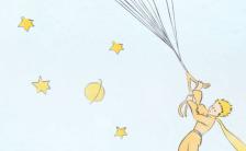 清新可爱小王子相册记录H5模板缩略图