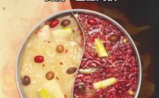 火锅店品牌宣传美食活动推广H5模板缩略图
