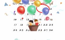 童真彩色欢庆六一活动邀请函H5模板缩略图