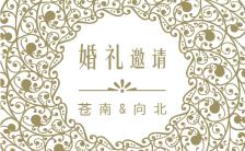 简约大气白色系清新文艺个人婚礼邀请函H5模板缩略图