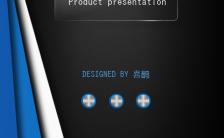 黑色高端大气金属按钮产品销售促销H5模板缩略图