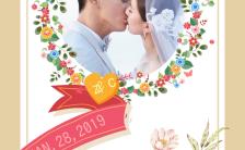 小清新温馨婚庆邀请函缩略图