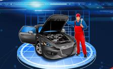 时尚动感蓝色汽车维修行业市场宣传推广H5模板缩略图