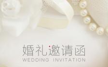 低调奢华优雅白色欧美风时尚简约小清新花朵高贵大牌婚礼邀请函H5模板缩略图