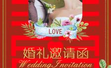 红色花系简约婚礼邀请函缩略图