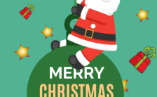 简约好看圣诞节活动促销商场店铺电商圣诞节促销H5模板缩略图