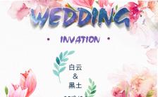 我们结婚啦唯美花开绚烂奢华水彩浪漫婚礼请柬H5模板缩略图