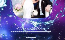 唯美简约婚礼邀请函H5模板缩略图