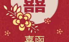 浪漫质感简约喜庆高端大气古典婚礼邀请函缩略图