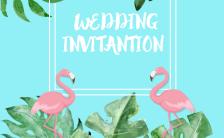 蓝色清新唯美婚礼邀请函H5模板缩略图