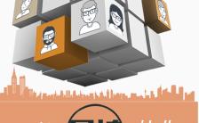招聘时尚橙色动感简约科技企业宣传推广H5模板缩略图