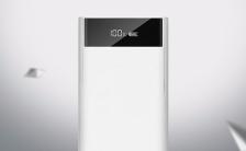 手机伴侣为续航而生移动充电电源蓝色科技通用H5模板缩略图