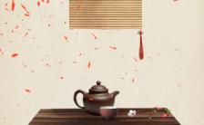创意大气简约自然中国风茶艺邀请函缩略图