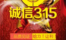 奥运为中国加油H5模板缩略图