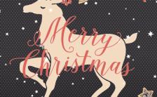 时尚简洁圣诞活动通用H5模板缩略图