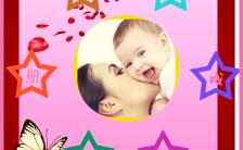 宝宝相册h5模板缩略图