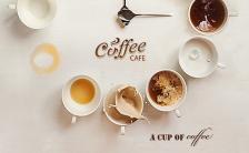 高端品味慢生活享受下午茶咖啡加盟招商缩略图