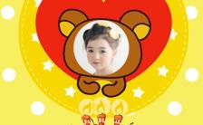 轻松小熊宝宝可爱时尚生日贺卡相册H5模板缩略图