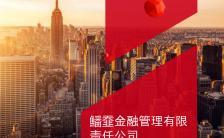 红色高端大气企业公司简介宣传推广通用H5模板缩略图