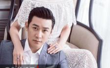 简约清新婚礼邀请函时尚大气婚礼请柬文艺杂志风喜帖结婚请柬缩略图
