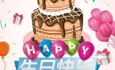 百日宴周岁宴卡通可爱风格宝宝生日邀请函缩略图
