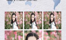 清新文艺白旅游相册个人写真h5缩略图