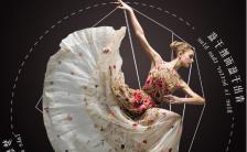 高端时尚大气舞蹈音乐声乐培训班招生模板H5模板缩略图
