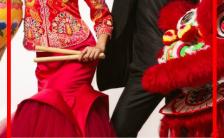 中国红时尚简约新中式高端大气婚礼请柬缩略图