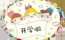 喜迎财神节日祝福  缩略图