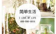 越简单越热爱适合家居生活美食记录简单生活缩略图