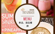 高端大气简约自然时尚大方西餐厅餐牌缩略图