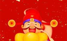 卡通财神元素喜庆中国风春节贺卡H5模板缩略图