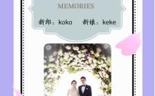 高端时尚婚礼婚纱写真纪念照展示邀请函缩略图