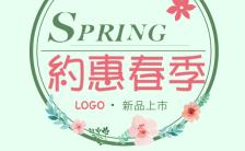 清新文艺线条风格七夕餐饮行业活动宣传模板缩略图