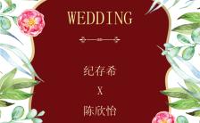 粉色浪漫快闪卡通可爱风七夕情人节促销H5模板缩略图